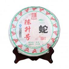 2013, Год Змеи, 500 г/блин, шэн, ч/ф Чэньшэн Хао