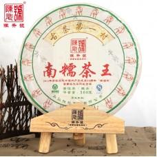 2015, Старейшина Наньношаня, 500 г/блин, шэн, ч/ф Чэньшэн Хао