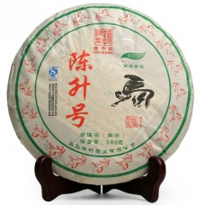 2014, Год Лошади, 500 г/блин, шэн, ч/ф Чэньшэн Хао