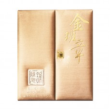 2013, Золотой Баньчжан (подарочный), 1 кг/коробка, шэн, ч/ф Чэньшэн Хао