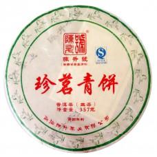 2014, Драгоценные почки Чая, 357 г/блин, шэн, ч/ф Чэньшэн Хао