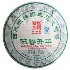2014, Выдержанный Аромат, 357 г/блин, шэн, ч/ф Чэньшэн Хао