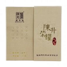 2017, Великолепие, 200 г/кирпич, шэн, ч/ф Чэньшэн Хао