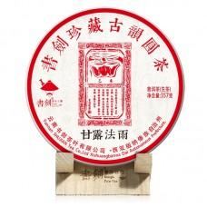 2015, Сладкие росы, 0,357 кг/блин, шэн, ч/ф Шуцзянь Хао