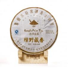 2016, Аромат камфоры, 0,357 кг/блин, шэн, ч/ф Шуцзянь Хао
