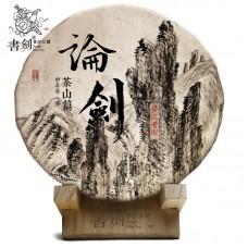 """2014, Иу, серия """"Луньцзянь"""", 0,357 кг/блин, шэн, ч/ф Шуцзянь Хао"""