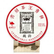 2015, Черная метка, 0,357 кг/блин, шэн, ч/ф Шуцзянь Хао