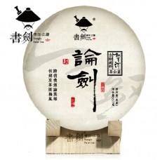 "2015, Тунцинхэ, серия ""Луньцзянь"", 0,357 кг/блин, шэн, ч/ф Шуцзянь Хао"