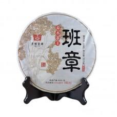 2017, Баньчжанский император, 357 г/блин, шэн, ч/ф Шэнхэ