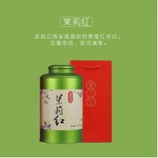 2016, Дяньхун с Жасмином, 250 г/банка, красный чай, ч/ф Ланьцан