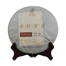 2014, Гунъя. Золотые Иглы, 357 г/блин, шу, ч/ф Дэфэн Чан