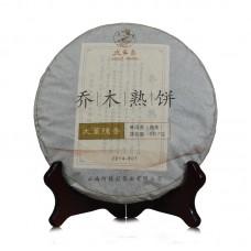 2014, Лист с прямоствола, 357 г/блин, шу, ч/ф Дэфэн Чан