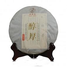 2013, Густой аромат, 357 г/блин, шу, ч/ф Дэфэн Чан