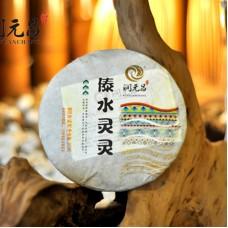 2015, В ритме Дайцзу, 360 г/блин, шу, ч/ф Жуньюань Чан