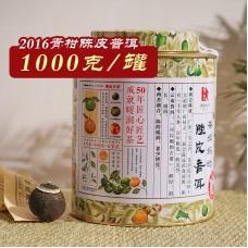 2016, Лайм от Чайной Мамы, 1 кг/шт, шу, ч/ф Ланьцан