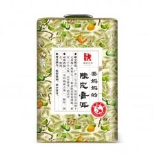 2016, Лайм от Чайной Мамы, 500 г/шт, шу, ч/ф Ланьцан