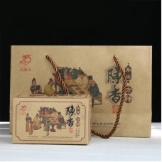 2016, Выдержанный аромат, 400 г/коробка, шу, ч/ф Лунъюань Хао