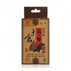 2014, Шестилетний Сухой Склад, 500 г/коробка, шу, ч/ф Лунъюань Хао