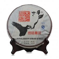2012, Гунтин, 400 г/блин, шу, ч/ф Мэнку Жунши