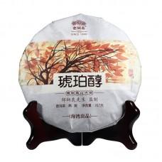 2016, Истиный Янтарь, 357 г/блин, шу, ч/ф Хайвань