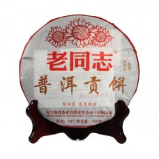 2016, Гунбин, 400 г/блин, шу, ч/ф Хайвань