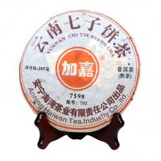2007, 7598, 357 г/блин, шу, ч/ф Хайвань
