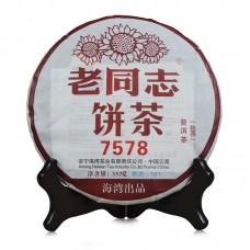 2016, 7578, 357 г/блин, шу, ч/ф Хайвань