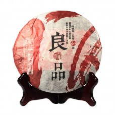 2016, Школа Созерцания, 400 г/блин, шу, ч/ф Хайвань