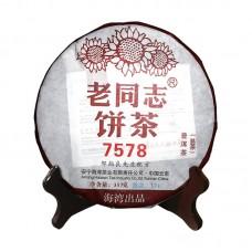 2017, 7578, 357 г/блин, шу, ч/ф Хайвань