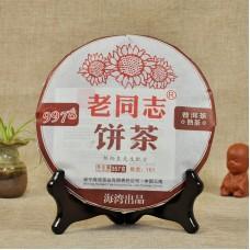 2016, 9978, 357 г/блин, шу, ч/ф Хайвань