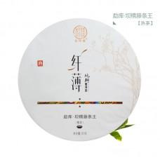 2016, дер. Банотэн, Мэнку (серия Сяньбо), 80 г/блин, шу, ч/ф Цзюньчжун Хао