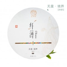 2016, Уляншань. Приграничье (серия Сяньбо), 80 г/блин, шу, ч/ф Цзюньчжун Хао