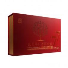 2016, 77-ая годовщина основания фабрики, 1,25 кг/коробка, шу, ч/ф Чжунча