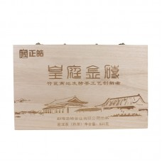 2017, Дворец Императора, 800 г/коробка, шу, ч/ф Чжэнхао