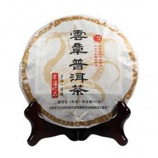 2016, Гунтин Чжэньпинь, 357 г/блин, шу, ч/ф Юньчжан