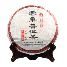 2016, Гунтин Цзинья, 357 г/блин, шу, ч/ф Юньчжан