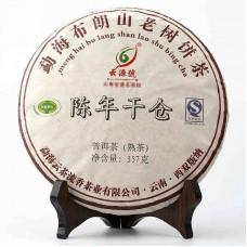 2015, Хранимый в Сухом Складе, 357 г/блин, шу, ч/ф Юньюань Хао