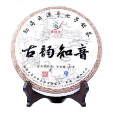 2013, Звуки Старины, 357 г/блин, шу, ч/ф Юньюань Хао