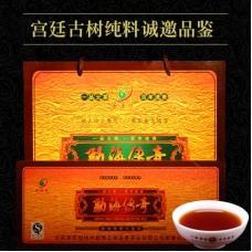 2013, Мэнхайская Легенда, 480 г/кирпич, шу, ч/ф Юньюань Хао