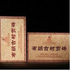 2015, Древние деревья Буланшаня, 250 г/кирпич, шу, ч/ф Юньюань Хао