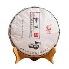 2013, Натуральный вкус, 357 г/блин, шэн, ч/ф Гоянь