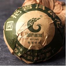 2013, Серебро, 200 г/точа, шэн, ч/ф Гоянь