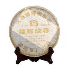 2005, 7742, 400 г/блин, шэн, ч/ф Даи