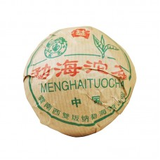 2003, Мэнхайская точа, 100 г/точа, шэн, ч/ф Даи