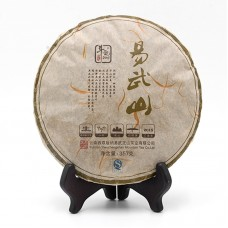 2015, Иушань, 357 г/блин, шэн, ч/ф Доуцзи