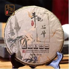 2017, Перед Битвой. Весенний чай с высоких деревьев, 357 г/блин, шэн, ч/ф Доуцзи