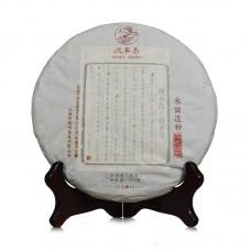 2016, Воительница Мулань, 357 г/блин, шэн, ч/ф Дэфэн Чан