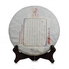 2016, Каменная Орхидея, 357 г/блин, шэн, ч/ф Дэфэн Чан