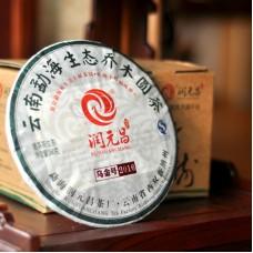 2016, Червонное Золото, 360 г/блин, шэн, ч/ф Жуньюань Чан
