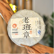 2016, Лаобаньчжан, 360 г/блин, шэн, ч/ф Жуньюань Чан